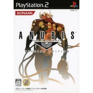 Image for Anubis: Zone of the Enders Special Edition [Limited Edition]
