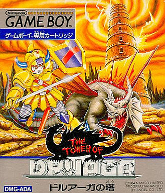 Image for The Tower of Druaga