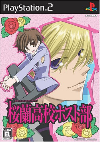 Image 1 for Ouran Koukou Host Bu