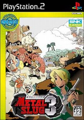 Image for Metal Slug 3 (SNK Best Collection)