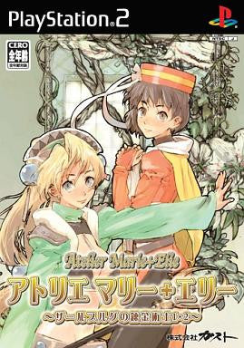 Image for Atelier Marie + Elie