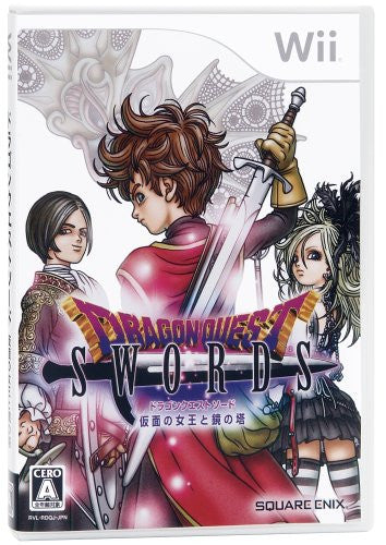 Dragon Quest Swords: Kamen no Joou to Kagami no Tou