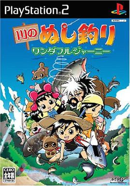 Image for Kawa no Nushi Tsuri: Wonderful Journey