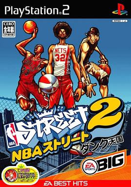 Image 1 for NBA Street 2 (EA Best Hits)