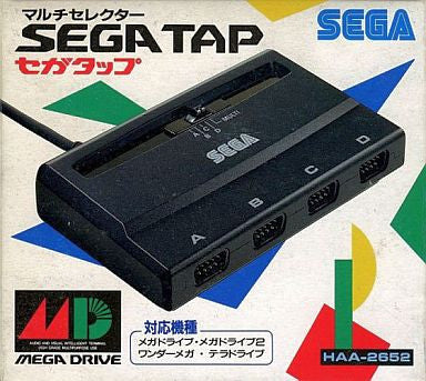 Image 1 for Sega Tap Multi Selector