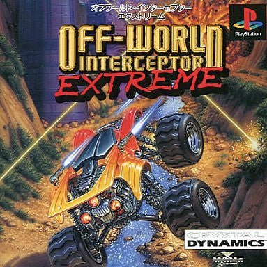 Image for Off-World Interceptor Extreme