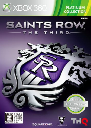 Image 1 for Saints Row: The Third (Platinum Collection)
