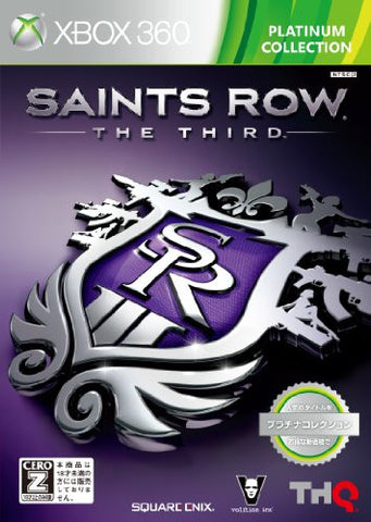 Image for Saints Row: The Third (Platinum Collection)