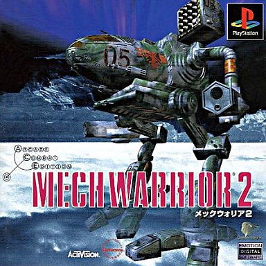 Image for MechWarrior 2