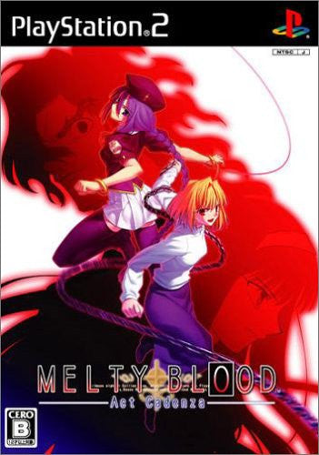 Image 1 for Melty Blood: Act Cadenza