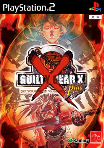 Image 1 for Guilty Gear X Plus
