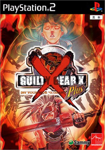 Image for Guilty Gear X Plus