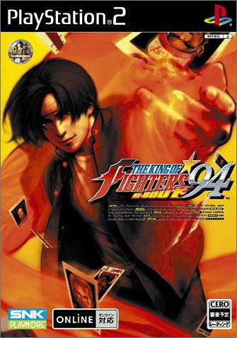 Image 1 for The King of Fighters '94 Re-bout [Premium Edition w/o Neo Geo Pad]