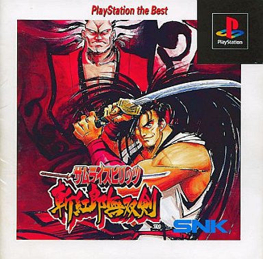 Image for Samurai Spirits III: Zankuro Musouken (Playstation the Best Version)