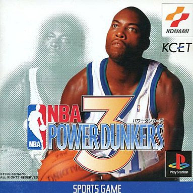 Image 1 for NBA Powerdunkers 3