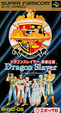 Image for Dragon Slayer
