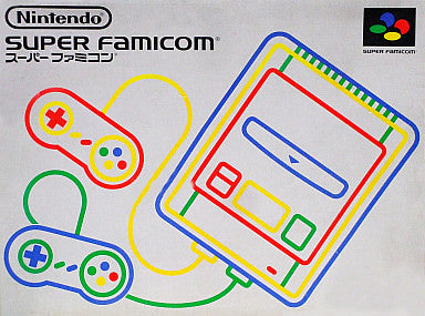 Image 1 for Super Famicom Console