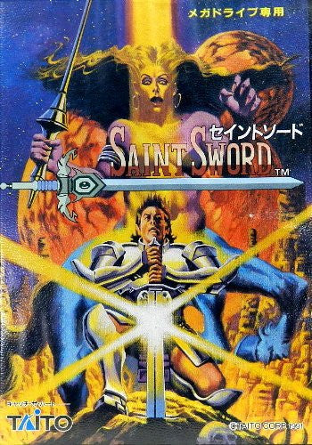 Image 1 for Saint Sword