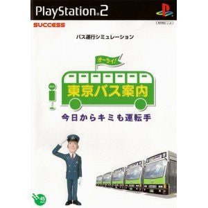 Image for Tokyo Bus Guide