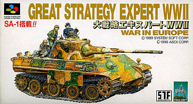 Image for Great Strategy Expert WWII