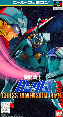Kidou Senshi Gundam Cross Dimension 0079