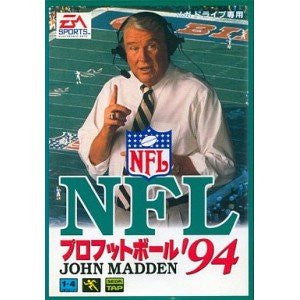 Image for NFL Pro Football: John Madden '94