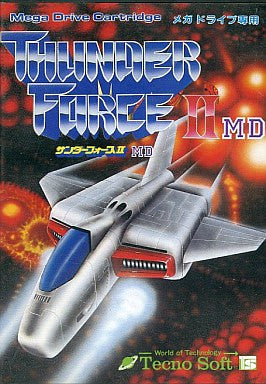 Image for Thunder Force II MD