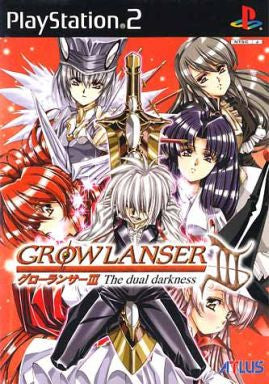 Image for Growlanser III: The Dual Darkness