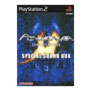 Image for Psyvariar: Complete Edition (Special Sound Box)