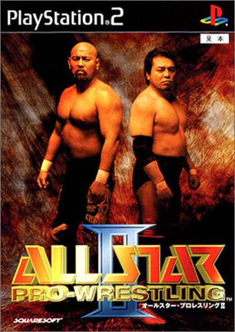 Image for All Star Pro Wrestling II