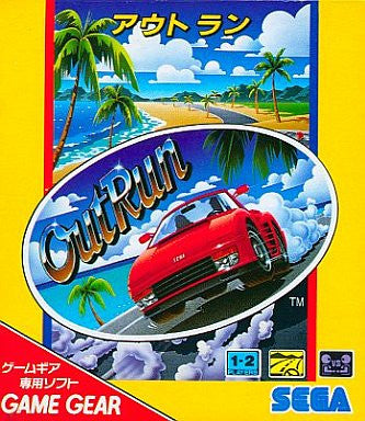 Image for OutRun