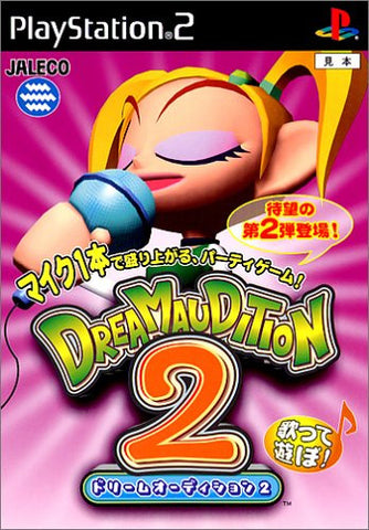 Image for Dream Audition 2