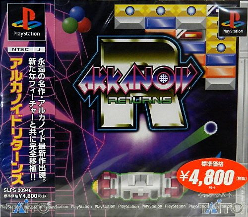 Image 1 for Arkanoid Returns