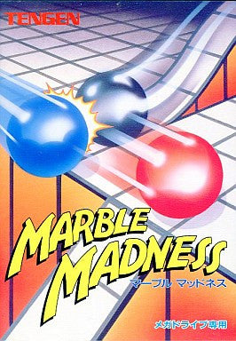 Image 1 for Marble Madness