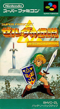 Image for The Legend of Zelda: A Link to the Past