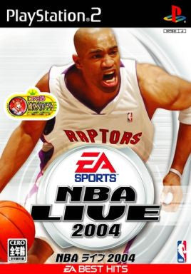 Image 1 for NBA Live 2004 (EA Best Hits)
