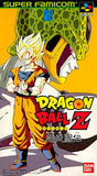Dragon Ball Z: Super Butouden - 1