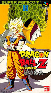 Image for Dragon Ball Z: Super Butouden