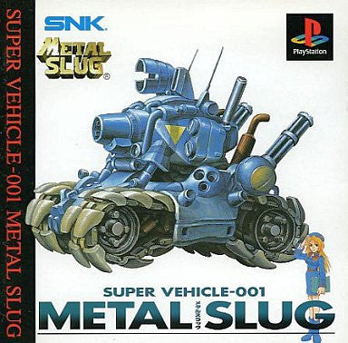 Image 1 for Metal Slug