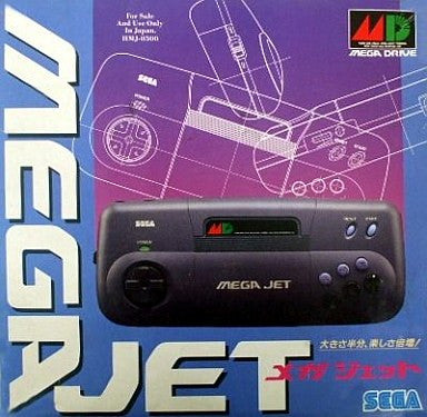 Image 1 for Mega Jet Console