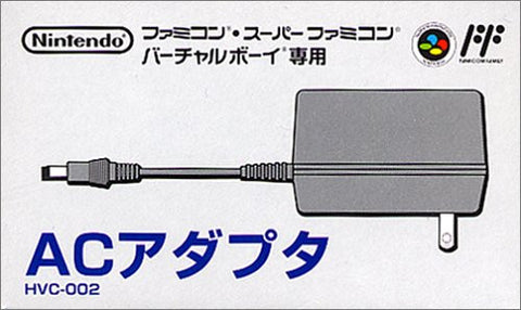 Image for Nintendo AC Adapter