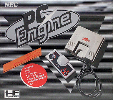 Image 1 for PC Engine Console