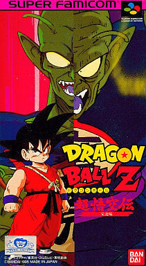 Image 1 for Dragon Ball Z: Super Gokuden: Totsugeki-Hen