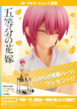 Gotoubun no Hanayome - Nakano Ichika - 1/8 - With Exclusive Face Part - (Kotobukiya) [Shop Exclusive] - 3