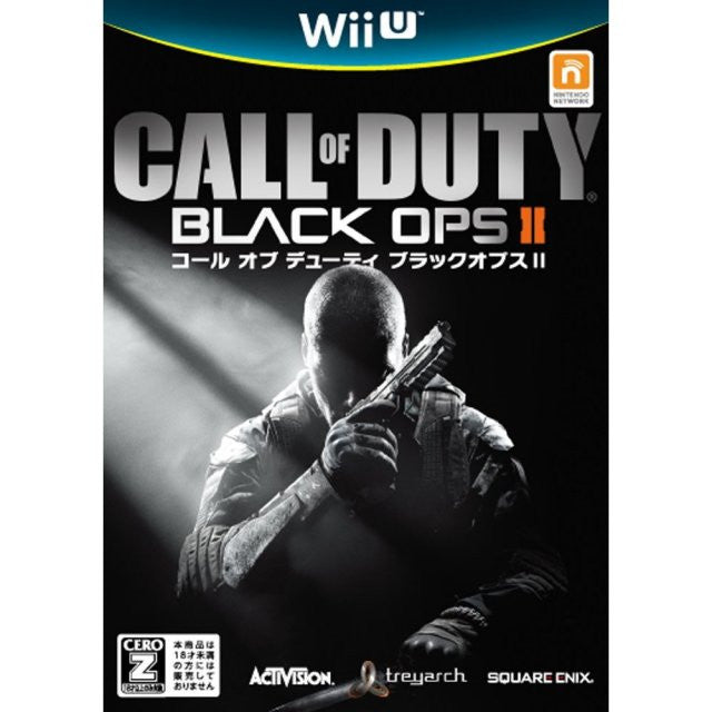 Call of Duty: Black Ops II (Dubbed Edition) [Best Version]