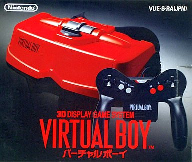 Image 1 for Virtual Boy