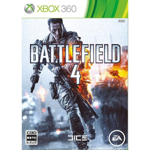 Image for Battlefield 4