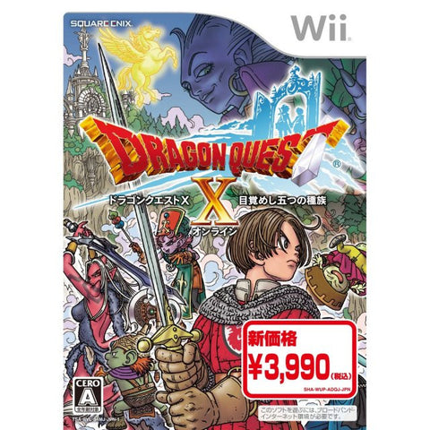 Image for Dragon Quest X Mezameshi Itsutsu No Shuzoku Online [New Price Version]