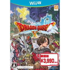 Dragon Quest X Mezameshi Itsutsu No Shuzoku Online [New Price Version]