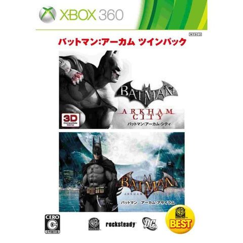 Image for Batman: Arkham [Twin Pack] (Warner the Best)